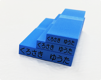 カラースタンプ3本セット(ブルー)