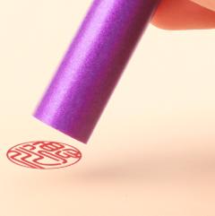 個人実印・銀行印(認印),オリジナル印鑑、漆塗り八彩·柘植