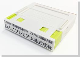 プッシュオフゴム印(グリーン)2段【ヨコ型62㎜】