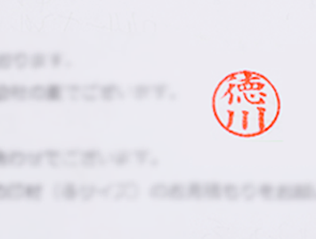inos-s印鑑ケース,通販